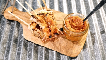 Grilled Shrimp with Bacon Jam