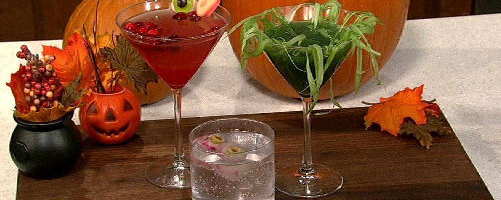 Swamp Water Martini