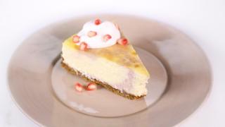 Pomegranate Swirl Cheesecake