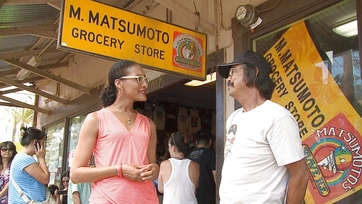 On Location: Matsumoto Shave Ice