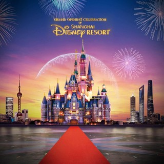 Grand Opening Celebration of Shanghai Disney Resort