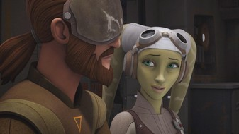 Recon: Hera\'s Heroes