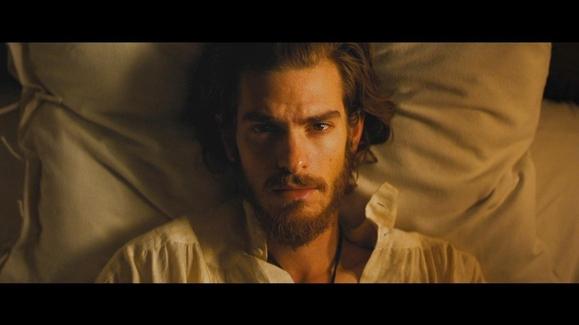 'Silence' Trailer · '