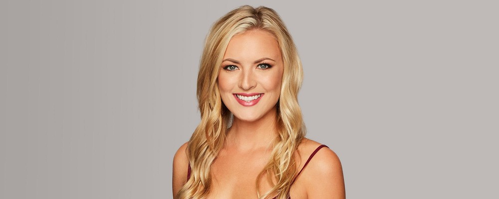 Bachelor 23 - Erika Mcnutt - Discussion - *Sleuthing Spoilers*  1000x400-Q90_6811e3d688023dd5995690bb4a3e5465