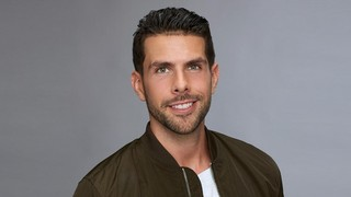 How to be on the bachelorette show