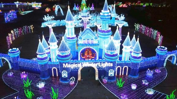 Festival & Christmas Light Show Houston | Magical Winter Lights