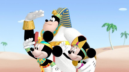 Mickey Mouse Clubhouse. Mickeyu0027s Mousekeball. Around The Clubhouse World